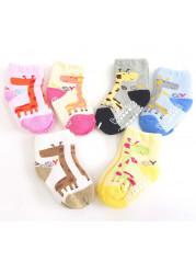 Носки махровые Жирафики  ( 2 шт в упаковке)