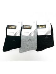 Носки для мальчика Зувей школьные ( 12 штук )