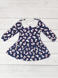 Платье №5