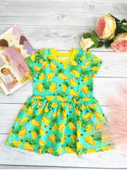 Платье мод.11 вид2
