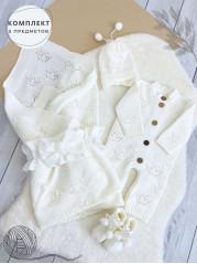Комплект для новорожденного Келли, цвет:  молочный