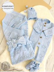 Комплект для новорожденного Келли, цвет:  голубой