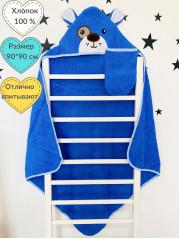 Купальный набор : полотенце + варежка, цвет : синий
