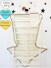 Купальный набор : полотенце + варежка, цвет : молочный
